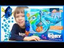 В поисках Дори. ИгрушкиТрек с РобоРыбкой Немо ZURU. Zuru Finding Dory - Nemo Tracks Playset.