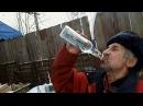 Гуляй Мужик. Пропивай что есть. Песня группы Сектор Газа