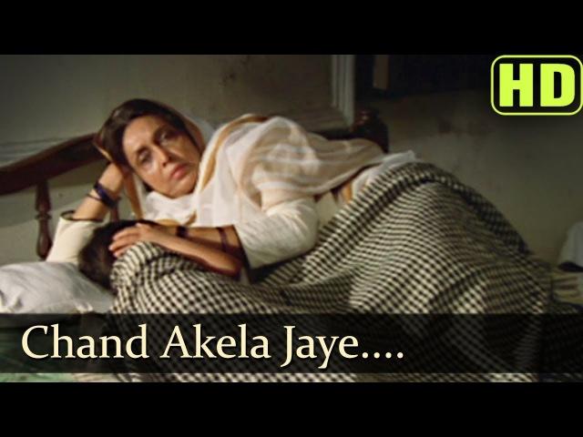 Chand Akela Jaye Sakhi Ri (HD) - Amitabh Bachchan - Rekha - Yesudas - Alaap Songs