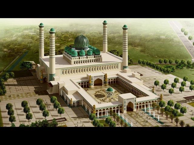 Сохтмони Масчиди Душанбе | Самая большая мечеть в Центральной Азии