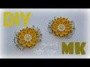 Бантики ромашки из лент Мастер класс Канзаши Цветы из лент