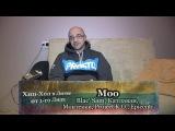 Серия 06 Moo (Blac' Sam, Катлаван, Монтекки, Project K.O.) Хип-Хоп В Литве от 1-го Лица 2014