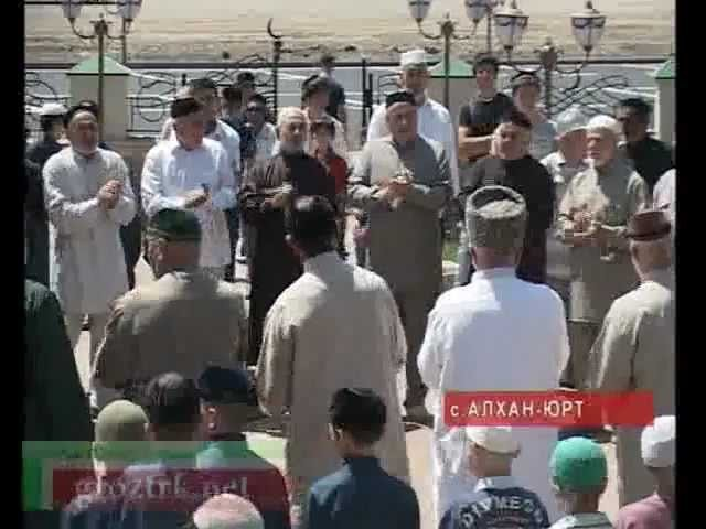 В Алхан-Юрте открыли новую мечеть Чечня.