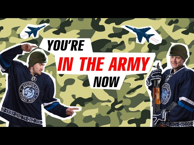 You're in the army now!