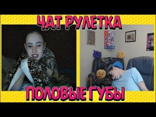 kartinki-raskrila-polovie-gubi-paltsami-zhenshina-tolstaya-v-popa-golaya