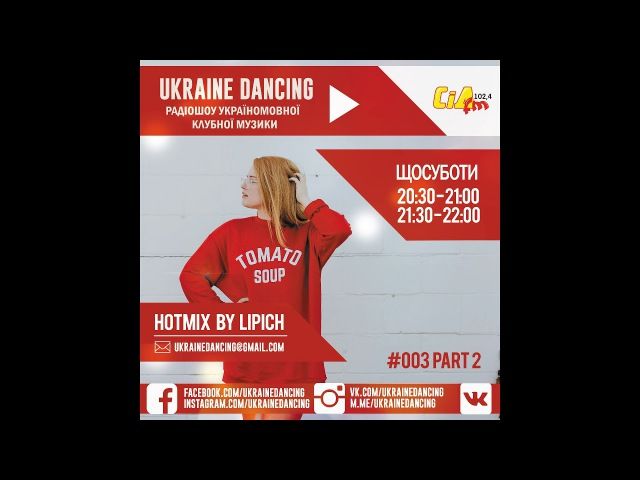 Ukraine Dancing - Podcast 003 Part 2 (Mixed By Lipich)