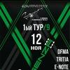 Фестиваль Emergenza 2017/18 Мск - 1st step/9