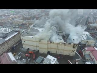 Пожар в Кемерово: вид сверху