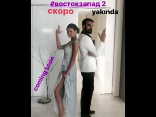 Evgenia Loza and Adnan Koch Второй сезон скоро