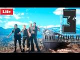 📺 СТРИМ Прохождение №3 - Final Fantasy XV Windows Edition 🤺