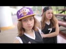 Девочки танцуют вписка цп дп цпвлс cp wg cpvls малолетка детское подростки школьница сестру