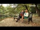 Катина Любовь 17 серия