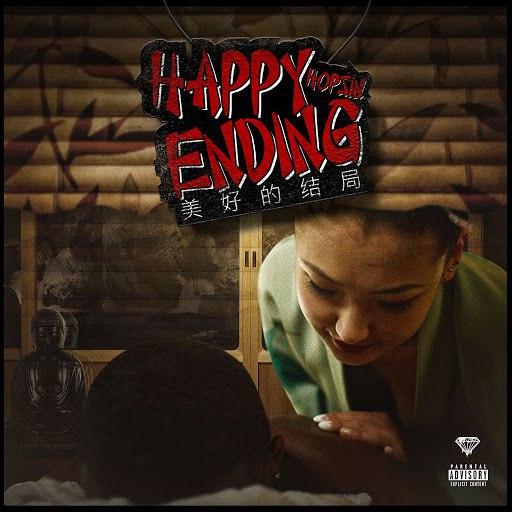 Hopsin альбом Happy Ending