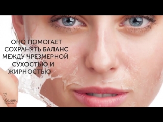 Маски для лица, которые сделают кожу идеальной