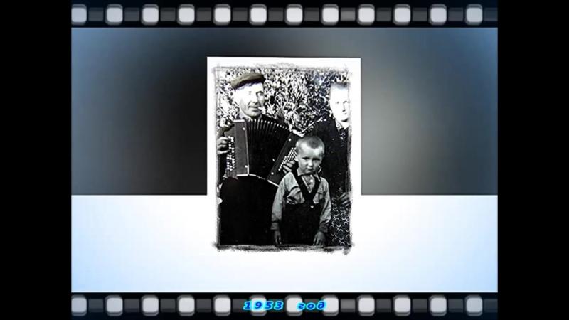НАША ЖИЗНЬ КАК ЗАМКНУТЫЙ КРУГ из фото-архива Ивана Агулова с 1951 г