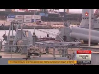 Путин предложил Госдуме рассмотреть соглашение о расширении базы ВМФ в Тартусе