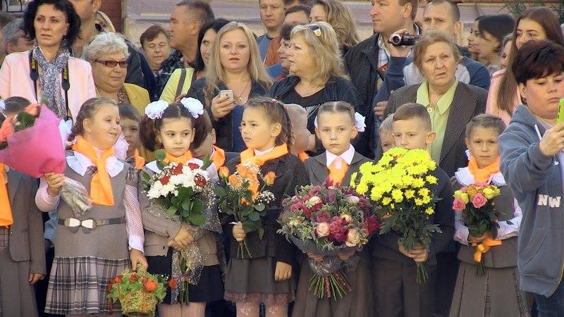 1 сентября для 1В класса Домодедовской гимназии №5