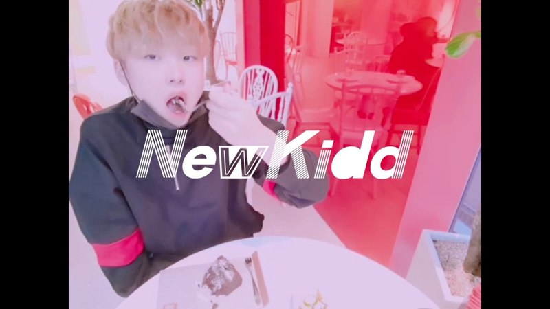 Newkidd (뉴키드) 윤민 집나간 입맛 돌아오게 만드는 파스타 먹방