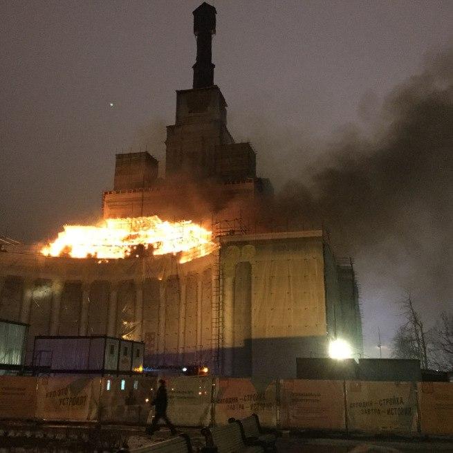 Центральный павильон на ВДНХ объяло пламя