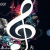 II Открытый конкурс инструментальных ансамблей