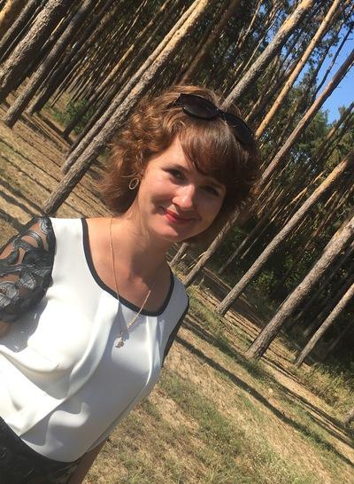 Анюта Харина