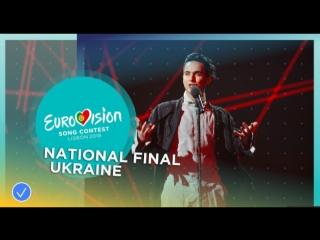MELOVIN – Under The Ladder (Украина. Евровидение-2018)