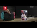 EA SPORTS FIFA 18 — Сводите счеты (Nintendo Switch)