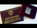 Открытый «Кубок России 2017» по Пауэрспорту (PRO) - «Армейский жим» - 105 и 110 кг и «Строгий подъём на бицепс» - 70 и 75 кг.