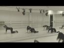 Cтудия танца Monte Carlo тренировочное