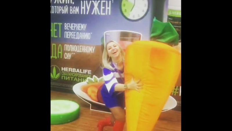 Галина и весёлая морковка)