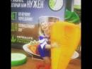 Галина и весёлая морковка