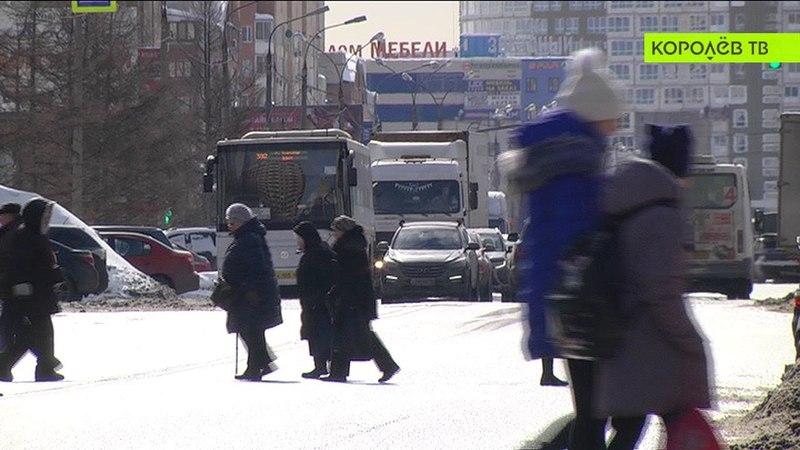 На Красную горку в Королёве организуют дополнительные автобусные маршруты