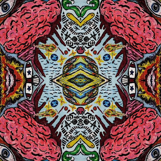 RUN DMT альбом Revolutionaire