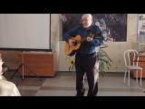 Ростислав Киюто исполняет песню