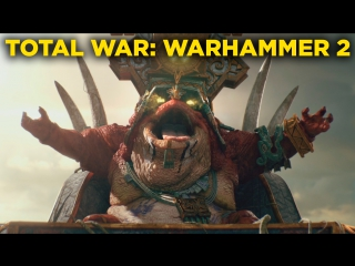 За что мы любим и ненавидим Total War: Warhammer 2