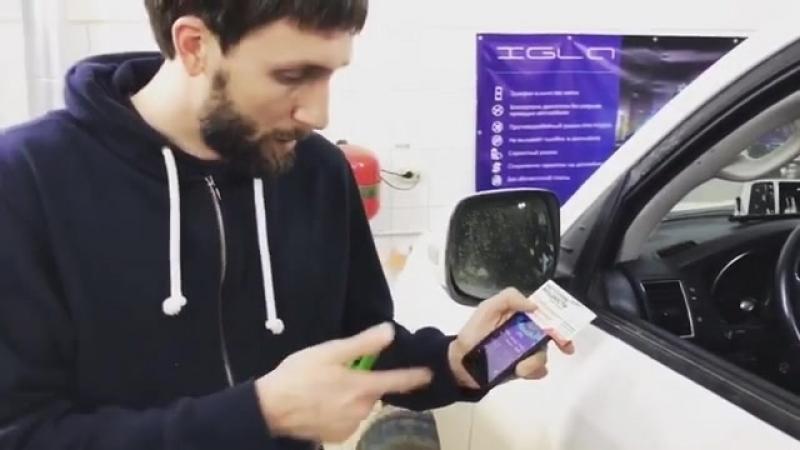 А мы запустили новую услугу, о которой так многие просили: дистанционный запуск автомобиля через приложение в мобильном телефоне