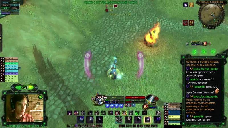 World of WarCraft на 20-100lvl, Стрим от 06.10.2017 ч.2