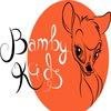 Bambi Kids - детские вещи на заказ