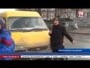 ГИБДД проводит массовые проверки соблюдения правил дорожного движения в Симферополе