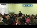 Общественные слушания в Шахтах. Пушкин