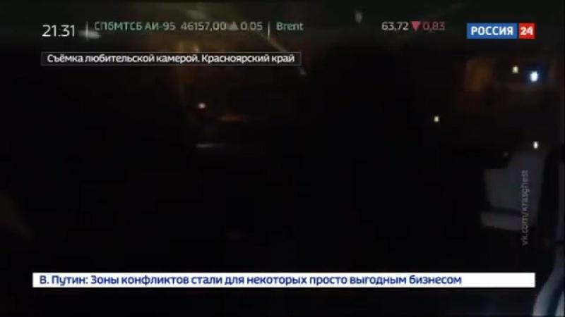 Остановленный ГИБДД депутат Ачинского района забросал инспекторов деньгами - Рос