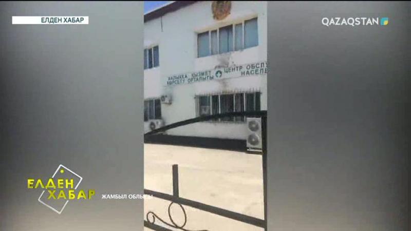 Жамбыл облысының тұрғыны Исламбек Дастан облыс аудандарын аралап, Халыққа қызмет көрсету орталықтарының жағдайын бақылап жүр