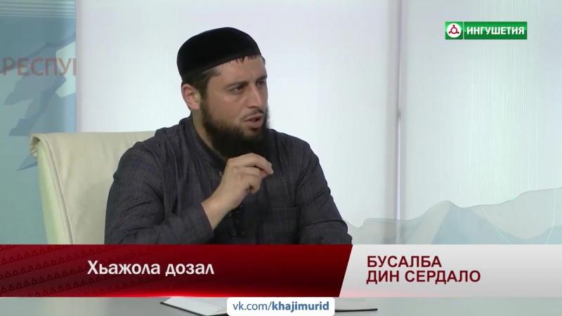 © Галаев Умар - «Хьажола дозал» 22.08.2017