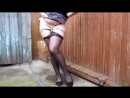 Русская девушка описалась во дворе