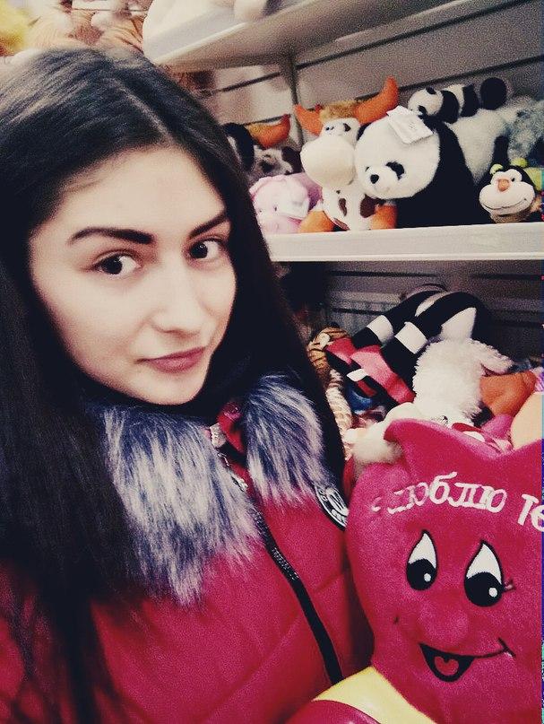 Карина Белкина | Донецк