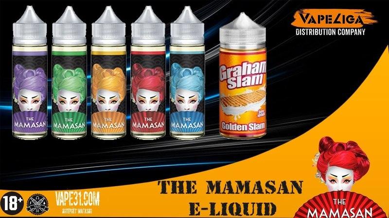 Точка вкуса №18 Премиальная жидкость 👍The Mamasan E-Liquid 👍 - обзор полной линейки