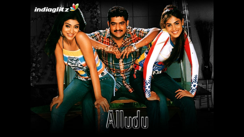 Naa Alludu Video Songs Shriya Genelia