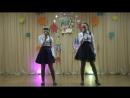 А.Новичкова и М.Гуркина с песней Мой добрый учитель