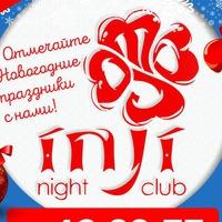 injiclub