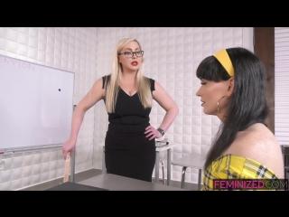 Lexi Sindel - Slut School